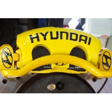 Hyundai Brake Decals